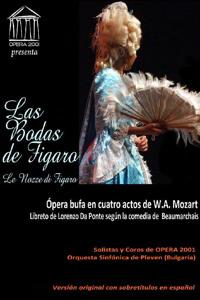 Teatre Serrano