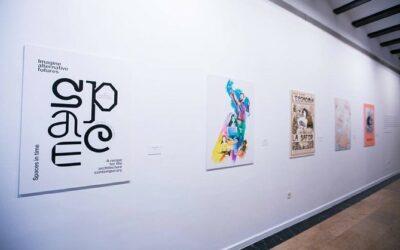 Muestra «Coronacrisis y Cultura»